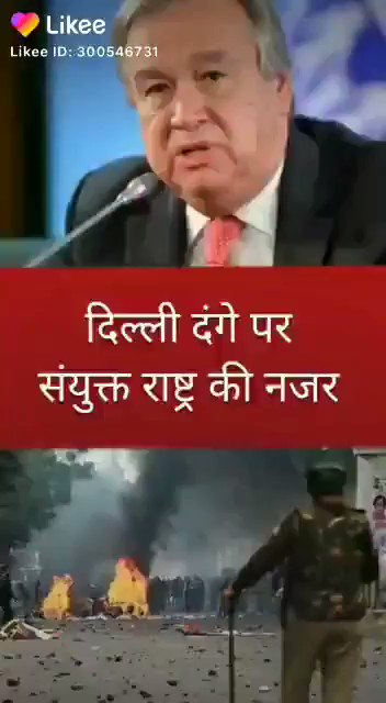 Delhi ke dange bharat desh me bahut arajkata fhelayegi, ISKA jimmedar kon.... biswa me bharat ki aan saan ko kamjor karegi ..... https://t.co/1NjDjQT2WC