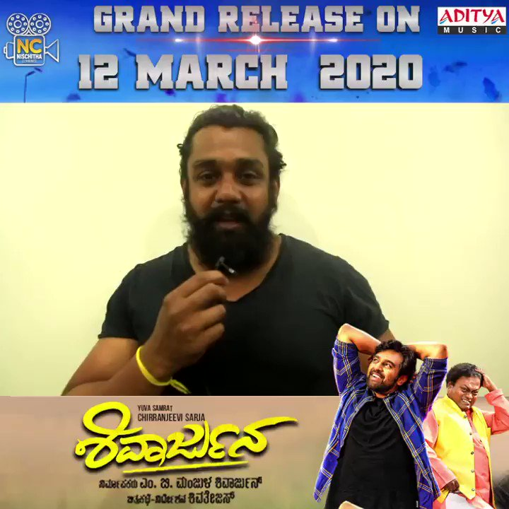 Hero @DhruvaSarja Talks About #ShivaArjun Kannada Movie  Movie Releasing Tomorrow In Theatres  @chirusarja #Amruthaayyangar #Shivatejass #NischithaCombines #Suragkokila #MBManjulapic.twitter.com/XDmeLnU1K5