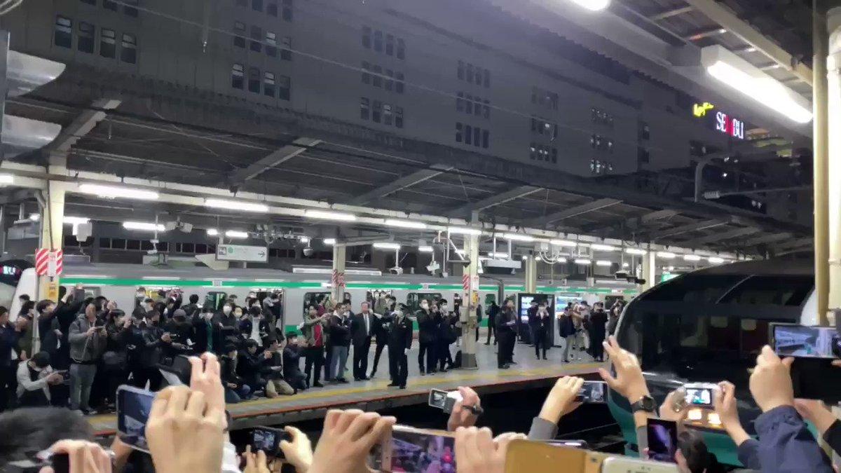 【鉄オタで台無し】スーパービュー踊り子 池袋駅罵声大会