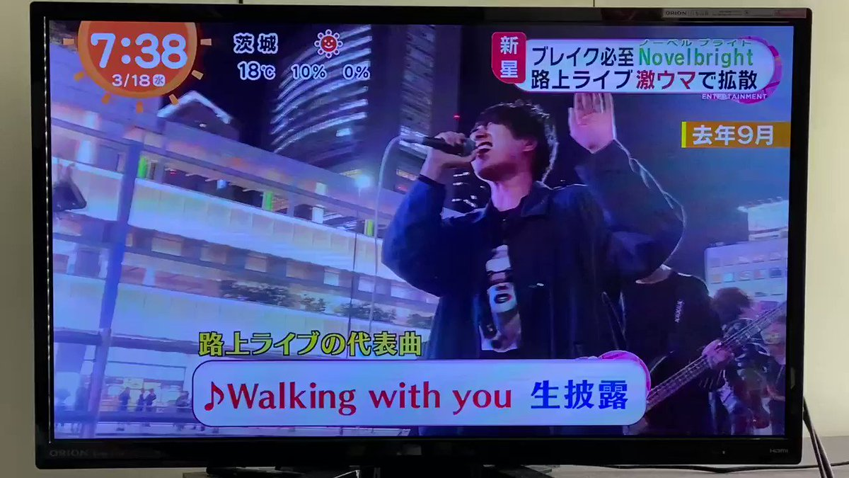 ブライト walking with you ノーベル