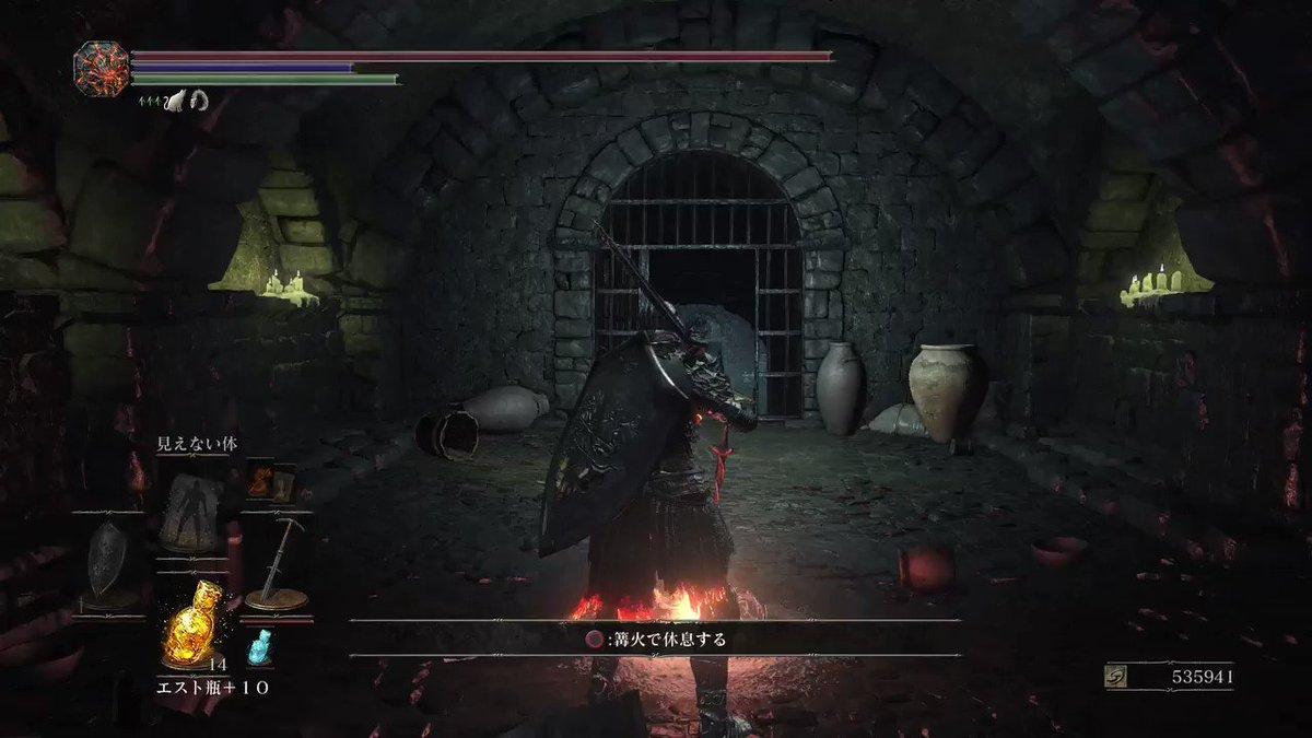 イルシールの地下牢から罪の都にかけて潜むダークソウル3の最強隠れボスを攻略。 #PS4share