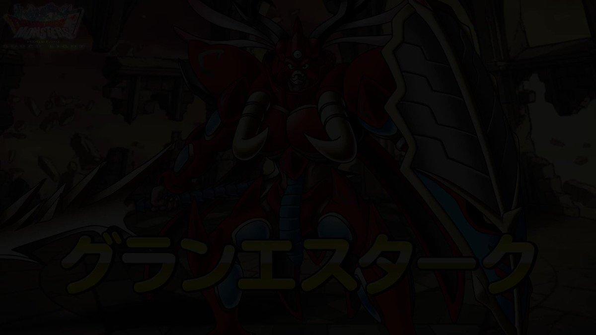 ドラクエ パラダイス ドラパラ ドラゴンクエスト公式サイト Square Enix