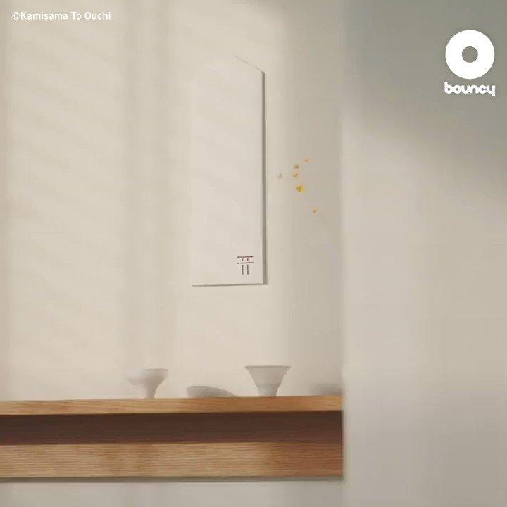 素敵な神棚をお家に! 日常に溶け込む神様の居場所「かみさまとおうち」 by Kamisama To Ouchi詳しくはこちら👉#神棚  #かみさまとおうち #置ける神棚