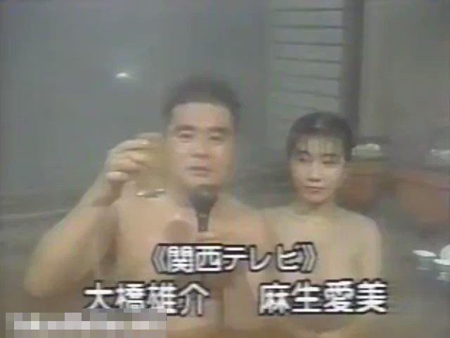 乳首ポ(loli)ロリ研究所 (Nip-slip Labo) - 昔は女子アナも裸になってたんですね。(音声付き)