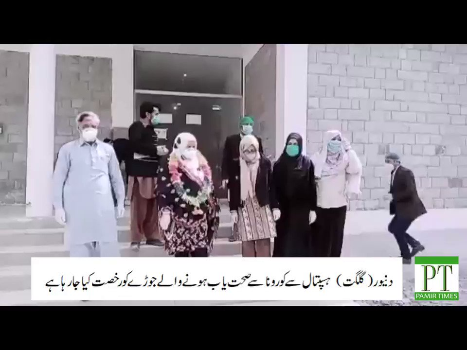 Happy moments as a couple recovered from #Coronavirus receives a farewell ceremony outside the Muhammadabad isolation center located in Danyore, in #Gilgit #PakistanFightsCorona #CoronaVirusUpdates