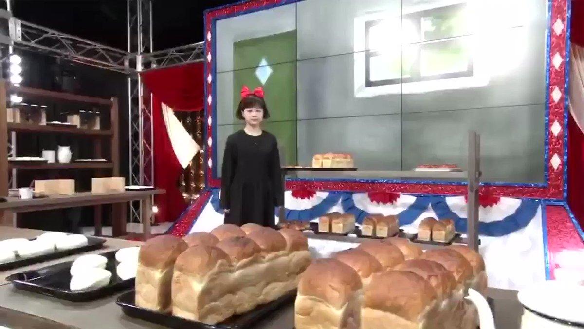 無口で寡黙だが心優しいパン職人フクオなだぎ武さんを思い出したwww#金曜ロードショー #金曜ロードSHOW #金ロー  #魔女の宅急便