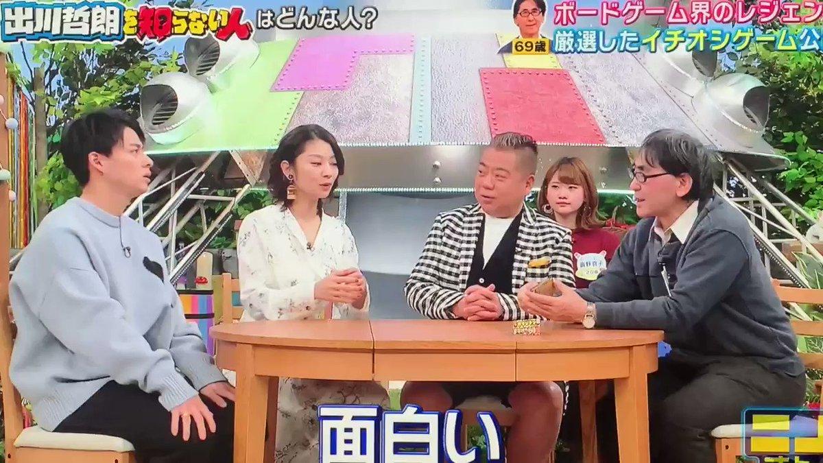 ニノ さん 平野 紫 耀