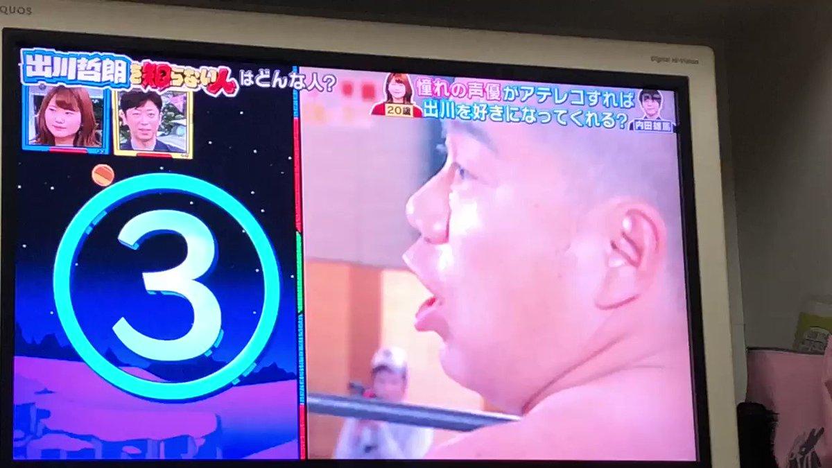 #ニノさん内田雄馬くんアフレコシーンです