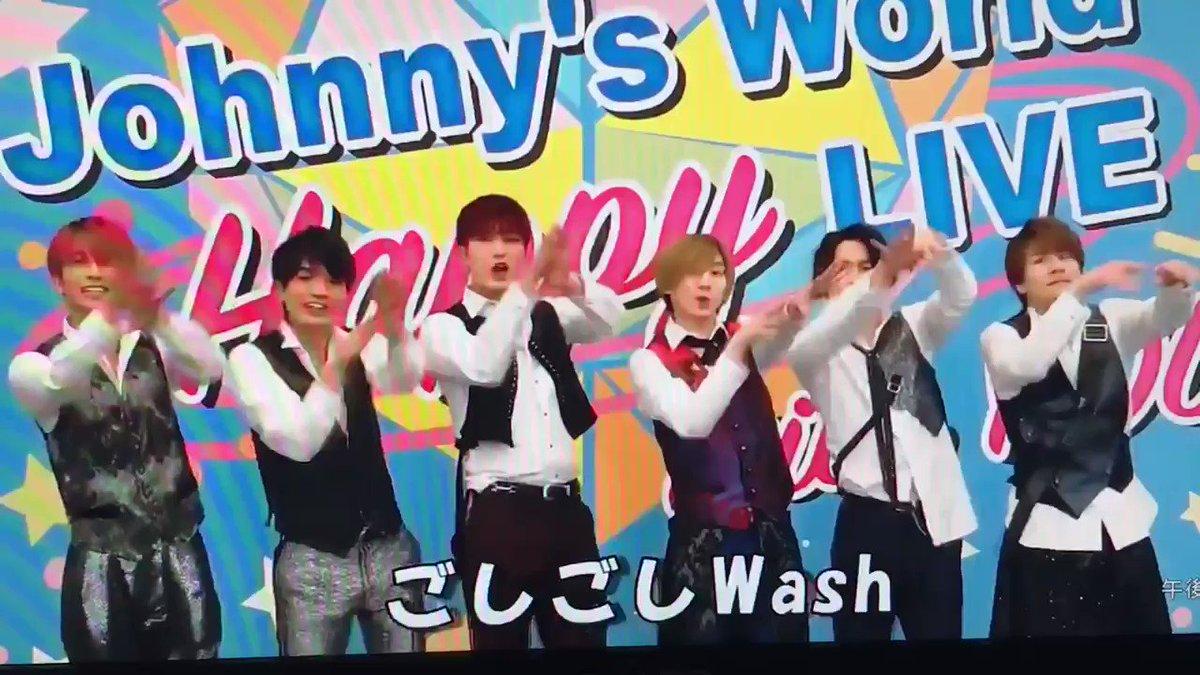 ダンス 手洗い
