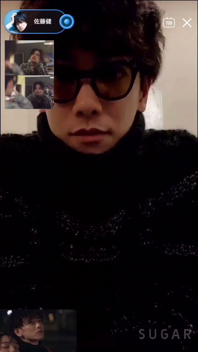 He talking about the kiss scene with Mone-chan that they were embarrassed   #SUGAR #TakeruSatohpic.twitter.com/5bpymq83uU