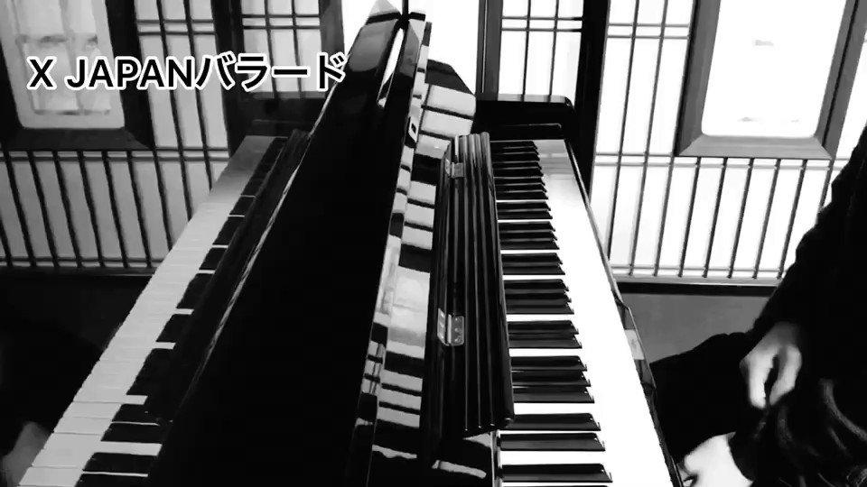毎日悲しいニュースばかりですね😢今日は  #XJAPAN さんのバラードをメドレーで弾いてみました🎹ライブでも歌ったことのある曲も含めて早く平和になってまたライブができますように。@YoshikiOfficial