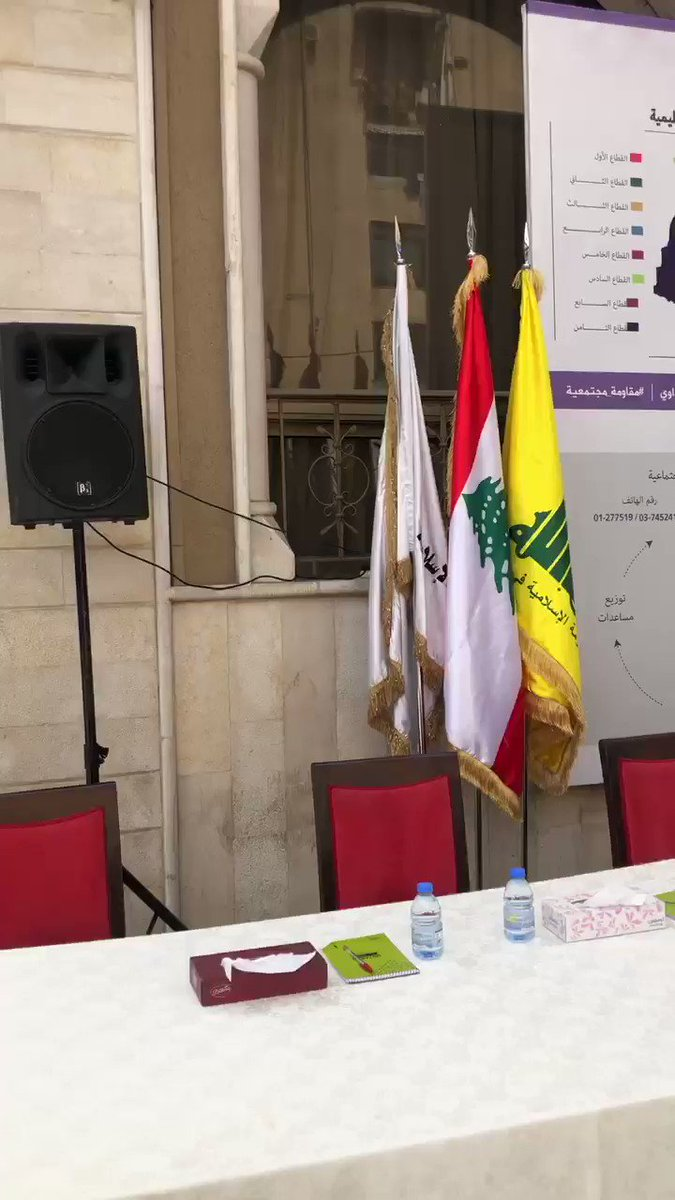 Doom-theme music as Hezbollah started its press conference on covid-19 today. #coronavirus #lebanon #covid19