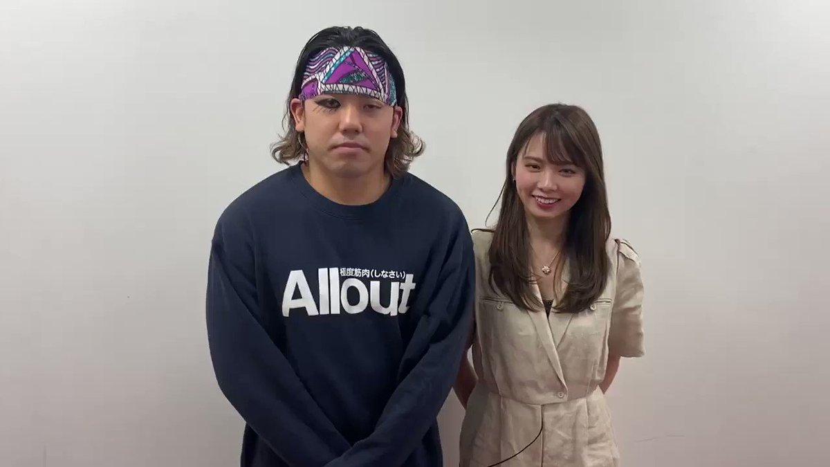 DDTの木曜The NIGHTは@AbemaTVでこの後すぐ!ゲストはラストアイドル西村歩乃果さん(@LoveCocchi_HN )です。ぜひご覧ください! #TheNIGHT #ddtpro #ラストアイドル