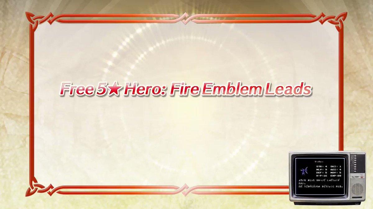 @FE_Heroes_EN ha they said the thing