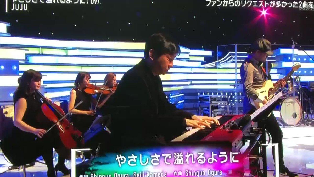 で に よう やさしさ ドラマ 溢れる Flower、映画『植物図鑑』主題歌決定 JUJUの楽曲「やさしさで溢れるように」をカバー