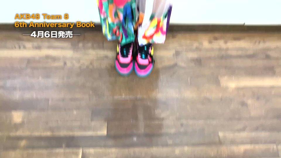 #AKB48 #Team8 鳥取県代表 #徳永羚海 ちゃん。カメラマンも息を呑むほどの溢れる透明感!『AKB48 Team8 6th Anniversary Book』明後日発売です。 AKB48グループショップ  楽天ブックス AMAZON
