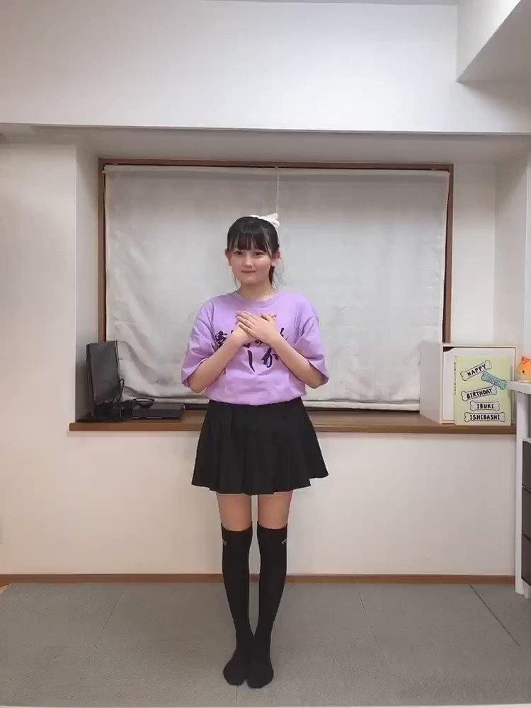 なっちゃんのつゆつゆダンス踊ってみました(ง ˙ω˙)ว🌈#つゆつゆダンス #ツユツユダンスおやすみいぶき😴