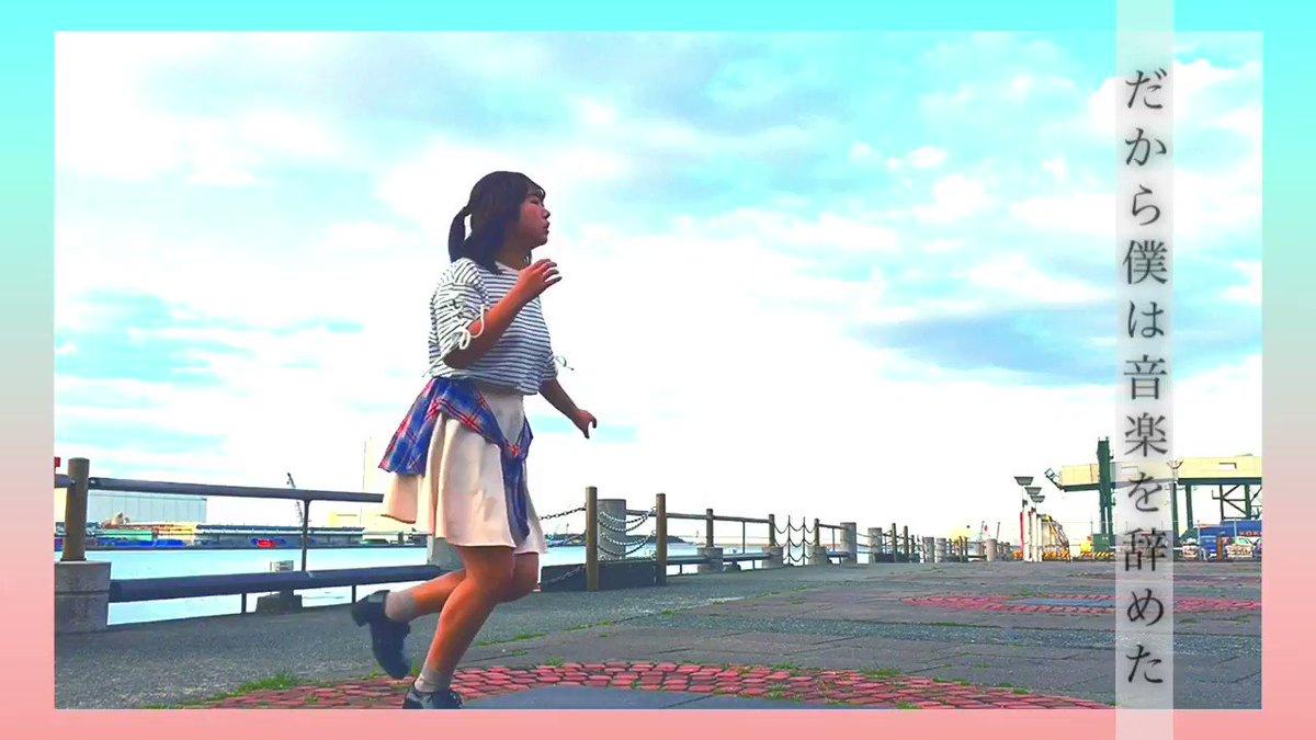 普段とは雰囲気の違う動画に挑戦してみました(∩´∀`∩)何事も挑戦って大事ですね!#踊ってみた#1周年【ワッター】だから僕は音楽を辞めた【踊ってみた】