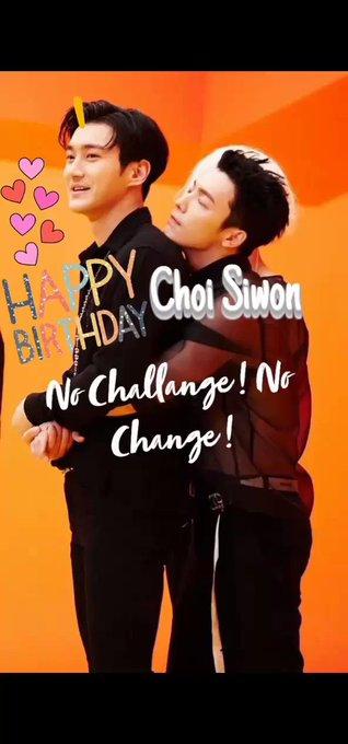Happy birthday Choi Siwon ..