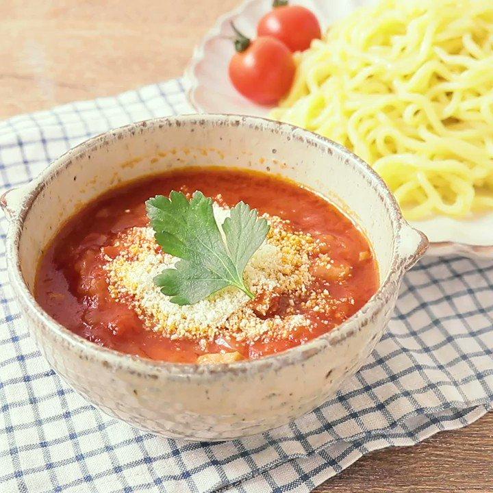 ニンニクの香りが食欲そそる✨『洋風トマトつけ麺』トマトベースの旨味豊かなつけ汁でつけ麺を作ってみました。玉ねぎの甘さやベーコンの美味しさがつけ汁に溶け込みお箸が止まらぬ美味しさです。作り方も簡単ですのでぜひ作ってみてくださいね。▼レシピページはこちら