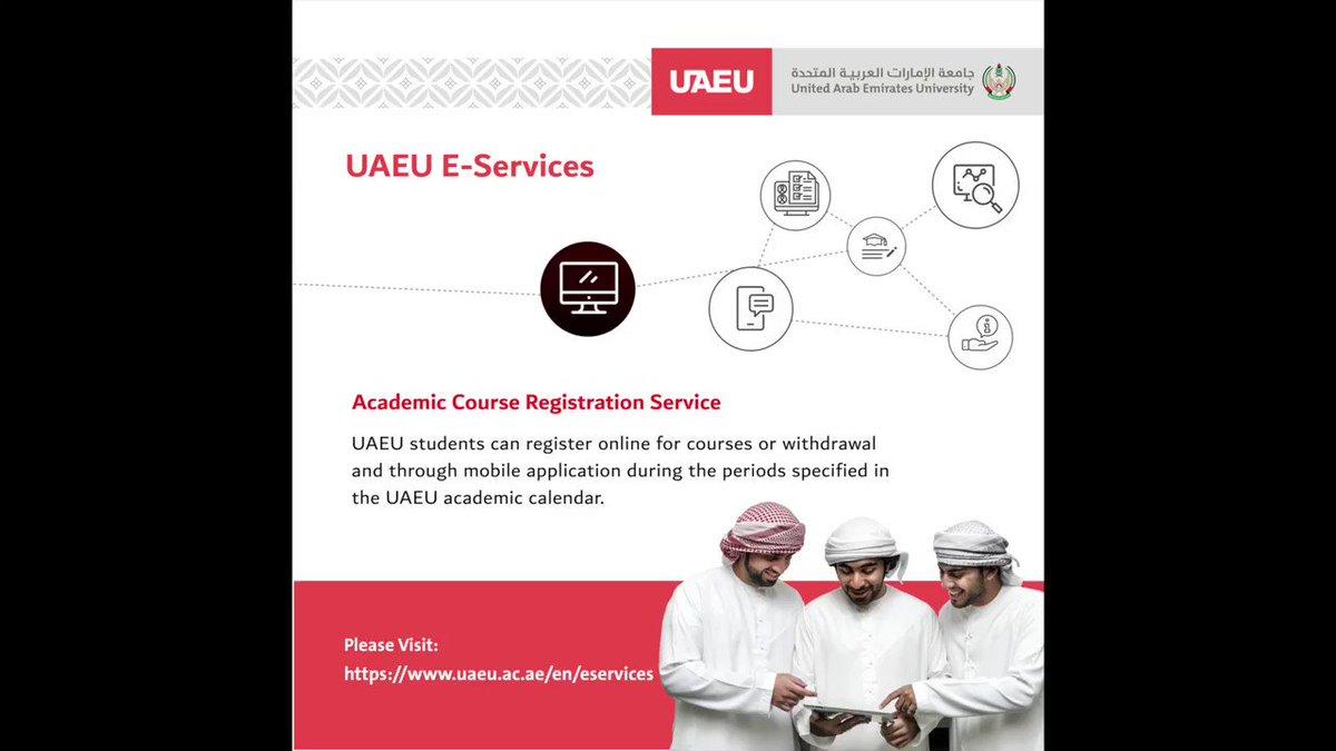 To access UAEU's e-services Page, please visit the link below: http://uaeu.ac.ae/en/eservices