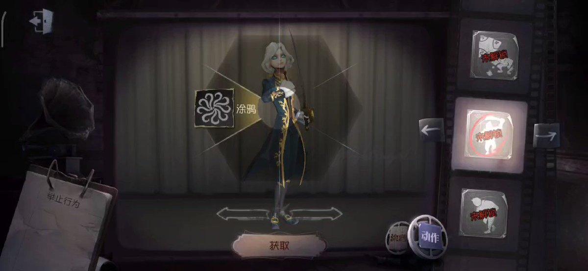 【S10-真髄三】ジョセフ「敬礼」📸 .*