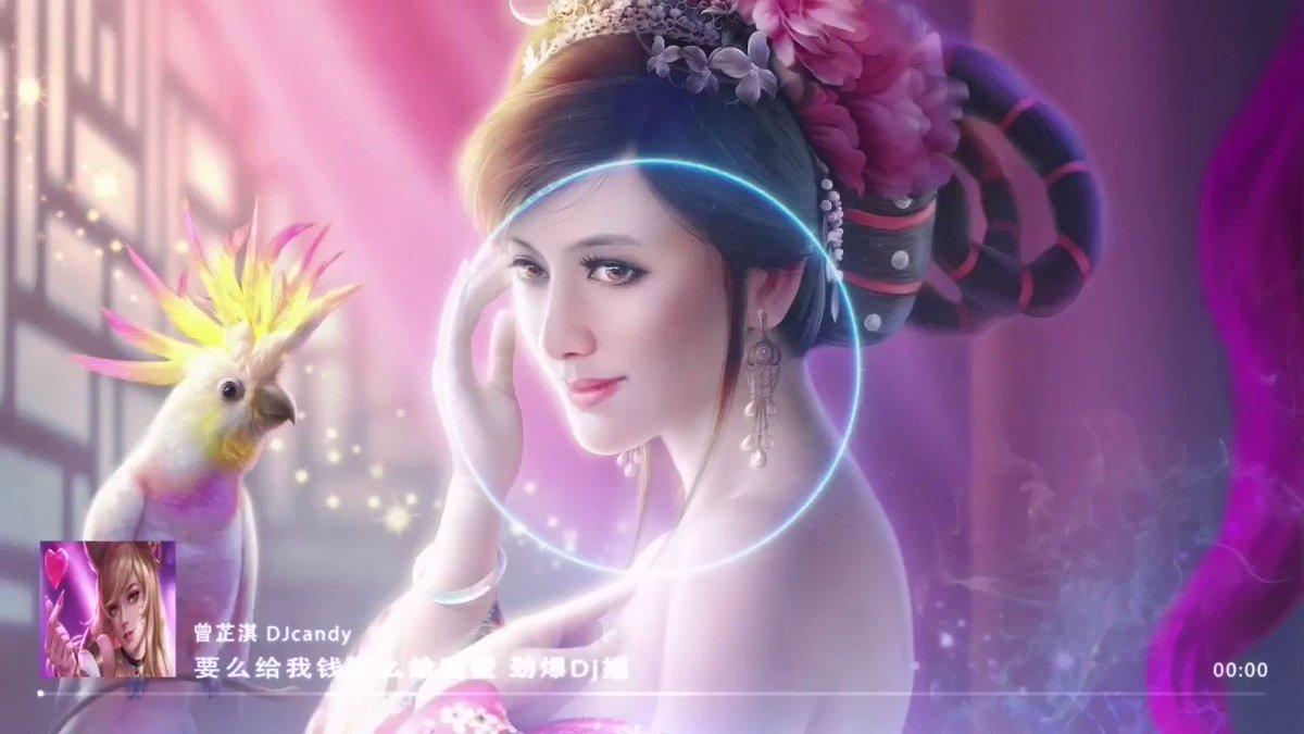 Best Chinese Song Electronic Dance Party Music 2020 DJ Remix Songs, Listening full songs on YouTube channel. https://youtu.be/RLU4vbAGcNU #music #songs #Dance #Dancing #pop #YouTubeMusic #girlpowerpic.twitter.com/I1xrKLfqJN