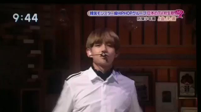Don't remember which one but only this video that I Remember #Taehyung cute action...  #スッキリライブ  #BTS  『血、汗、涙』  @BTS_twtpic.twitter.com/eblrTlXy6z