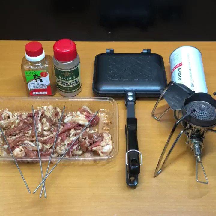 合法な液体と粉でキマった安い豚スライスを串刺しにして金麦で流すだけの動画