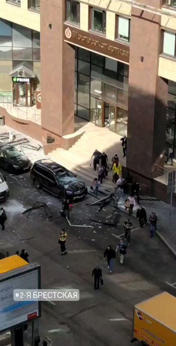 An Explosion occurred this morning in a business centre in central  #Moscow, Russia . Authorities say the blast was caused by boiler equipment failure .  4 people suffered minor injuries .   pic.twitter.com/N7I1QO7hoj