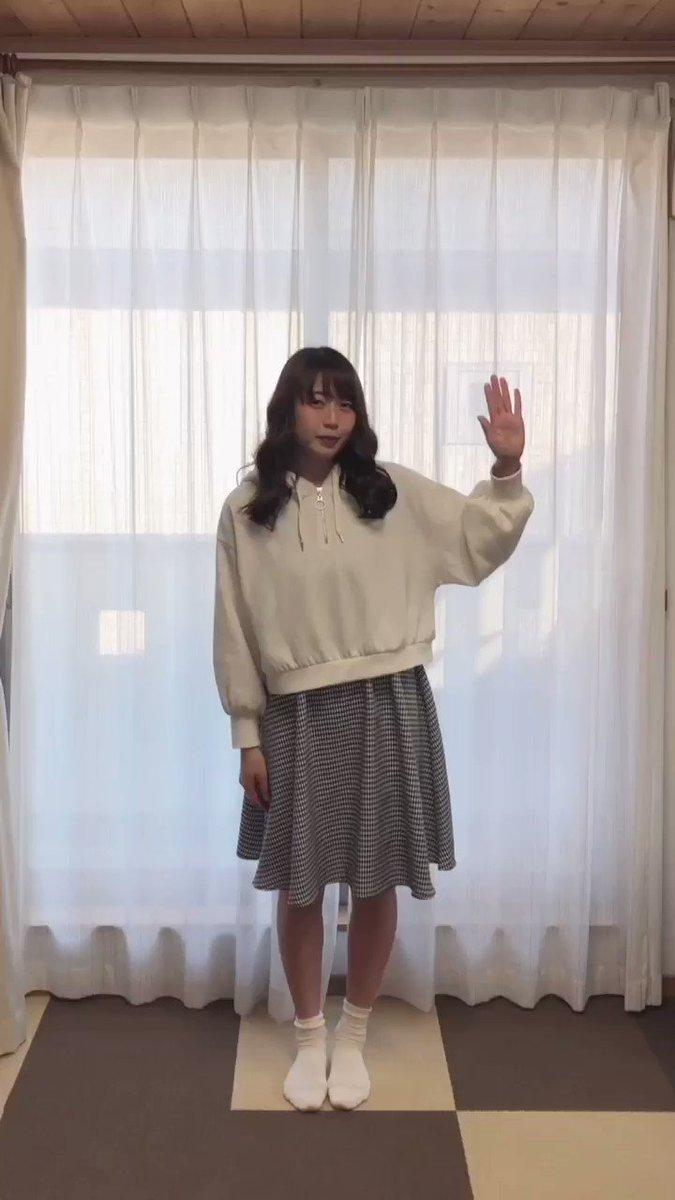 星野源さん「うちで踊ろう」三浦大知さん振り付け簡単バージョン#踊ってみた🐻