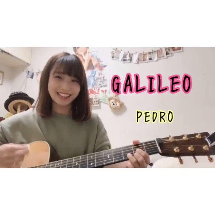 【本日の #ナカノカバー 】#437GALILEO/PEDRO#PEDRO#GALILEO#BiSH#アユニD#WACK#弾き語り#カバー曲#歌ってみた#ssw#ナカノユウキインスタ→YouTube→