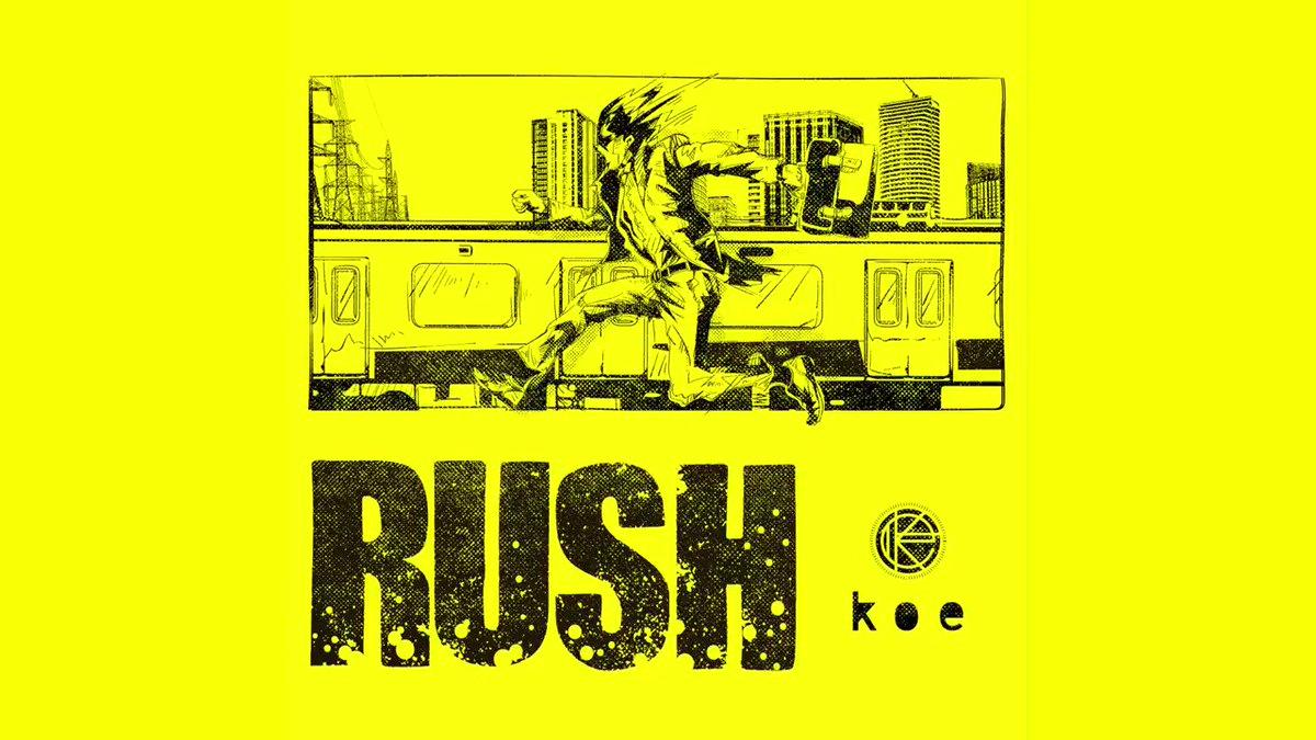 年の初め頃、koeの新曲を実は録っておりました!発売が4月12日です!短めの曲です!よろしくどうぞ!販売サイトなどは発売日に!だいたいの音楽配信サイトで買えそうな気はしてます!