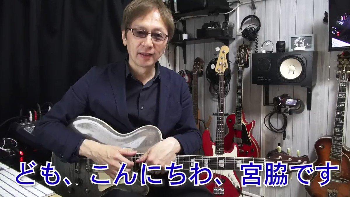 俊郎 宮脇
