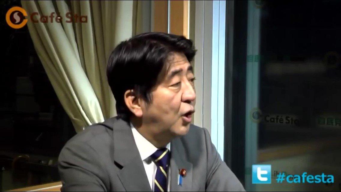 RT @akasakaromantei: 本日のトレンド #若い世代の死因一位 この人が総理大臣になってから、若者の自殺が過去最悪レベルになってるのは事実です。この人の語る「美しい国」って何だろう?吐きそうになる。  https://t.co/ZxGBvaiJTq
