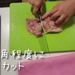 nao_nagasawaのサムネイル画像