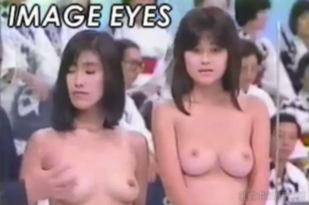 """乳首ポロリ研究所  on Twitter: """"昔はテレビで生 ..."""