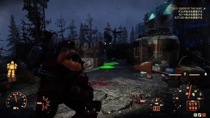 キャスター fallout76 プラズマ