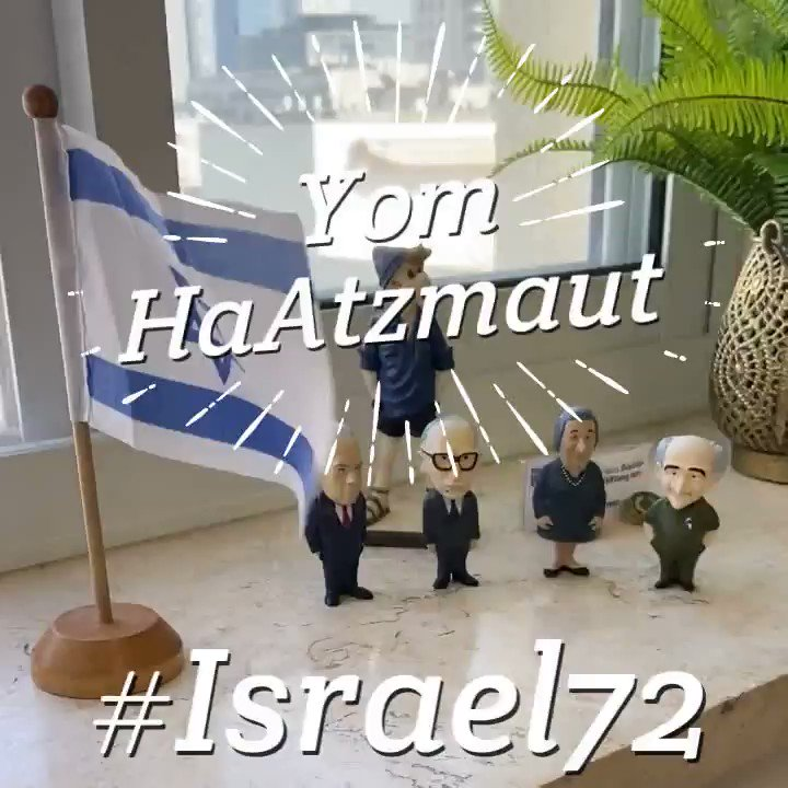 My office friends celebrating #Israel72