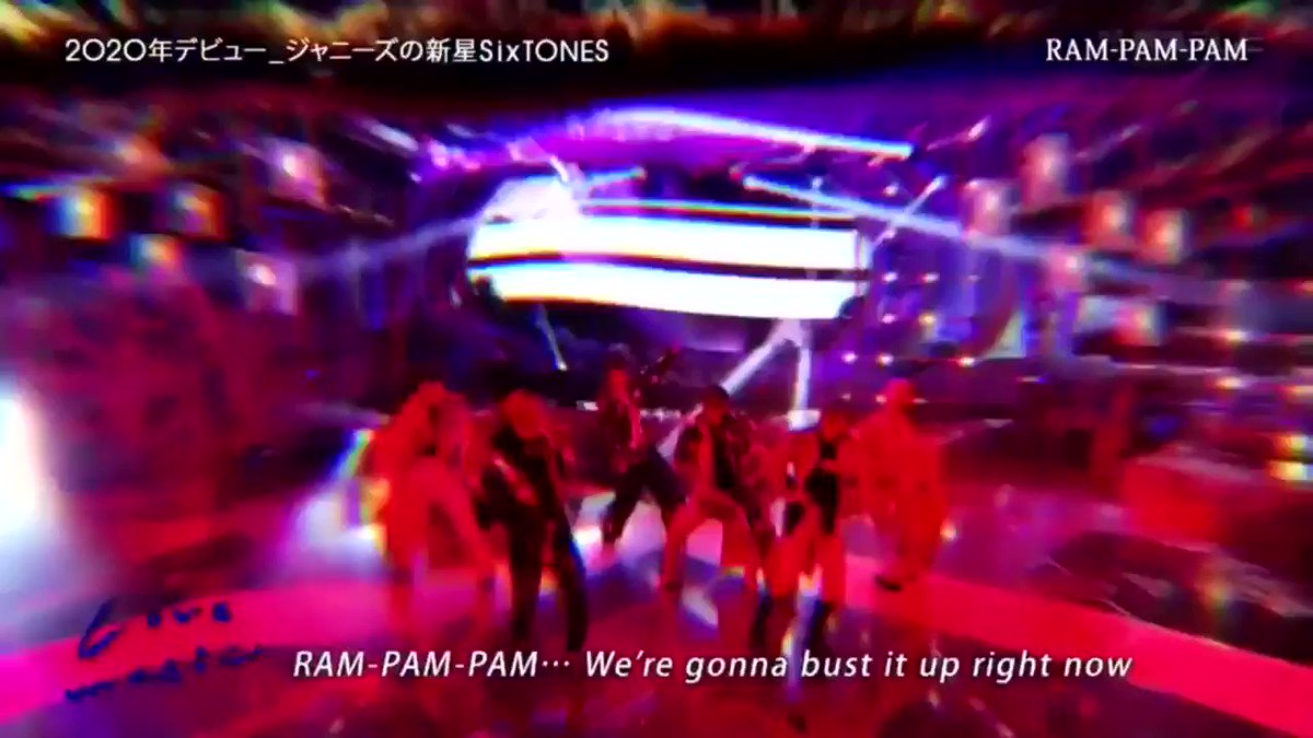 Sixtones 動画 バナナサンド