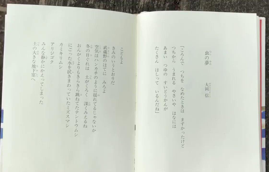 国民的詩人・大岡信の超早熟っぷりに ...