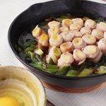 長ネギと豚バラで夏にも美味しいすき焼きのできあがり