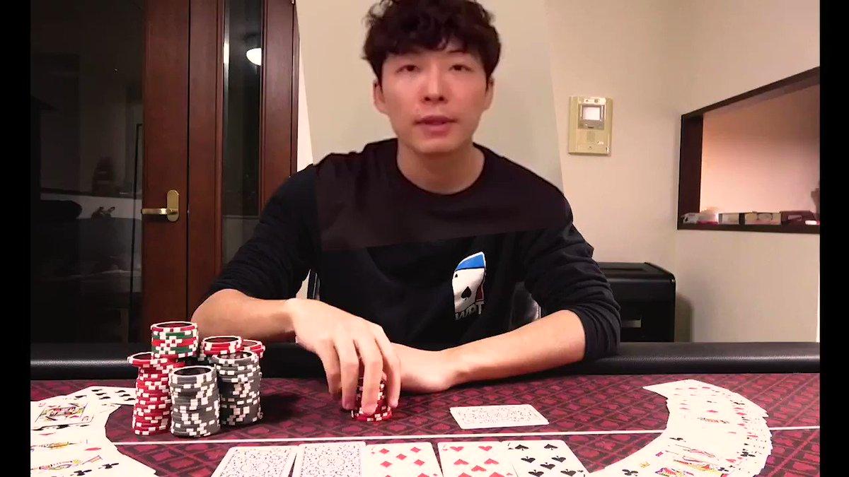 ポーカー ひろき