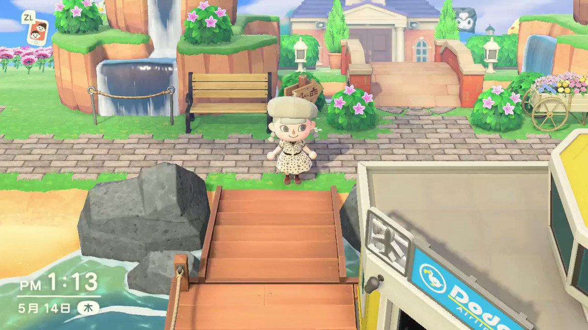 マス 階段 何 あつ 森