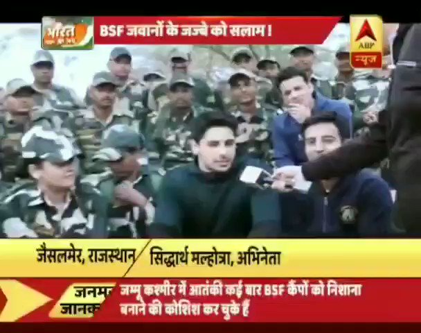 Let's see what Major is saying about  @SidMalhotra...  Jai Hind...🇮🇳🇮🇳     video credit goes to @The_saurav_kr ❤❤  #RepublicDayIndia #HappyRepublicDay2021 #JaiHind #गणतंत्र_दिवस #IndianArmy  #RepublicDay2021 #भारत_माता_की_जय  #SidharthMalhotra