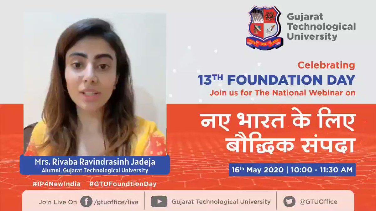 "Message of Mrs.Rivaba Ravindrasinh Jadeja on GTU Foundation day. She is Alumni of GTU. Join National Webinar on ""नए भारत के लिए बौद्धिक संपदा - INTELLECTUAL PROPERTY FOR NEW INDIA""* Registration Link*: bit.ly/IP4NewIndia @RRivabaJadeja @imjadeja #GTUFoundationDay #GTU"