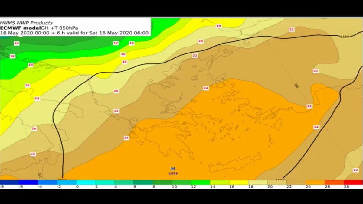 Παρακολουθήστε την πορεία των αερίων μαζών στην στάθμη των 850 hPa για να δείτε ποιές περιοχές θα επηρεαστούν περισσότερο . Η ζέστη θα κρατήσει μία επιπλέον ημέρα, δηλαδή μέχρι την ερχόμενη Τρίτη. Παρακολουθείτε τα δελτία και τις ανακοινώσεις @EmyEmk hnms.gr/emy/el/forecas…