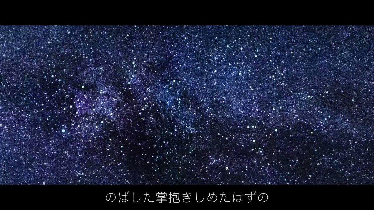 ペテン師 歌詞 オノマト