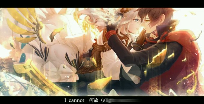 【cookie】 Floatable - Code: Realize ~創世の姫君~ OP 【歌ってみた】FULL: m