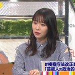 指原莉乃さん、検察庁法改正抗議についてツイートするよう依頼が来ていたことを暴露!